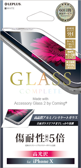 iPhone XS/iPhone X 【60日間保証】 ガラスフィルム 「GLASS Complete」 Made with Accessory Glass 2 by Corning フルガラス ホワイト 0.33mm