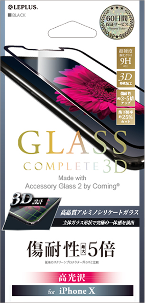 iPhone XS/iPhone X 【60日間保証】 ガラスフィルム 「GLASS Complete」 Made with Accessory Glass 2 by Corning 3Dフルガラス ブラック 0.33mm