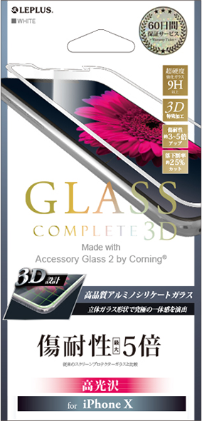 iPhone XS/iPhone X 【60日間保証】 ガラスフィルム 「GLASS Complete」 Made with Accessory Glass 2 by Corning 3Dフルガラス ホワイト 0.33mm