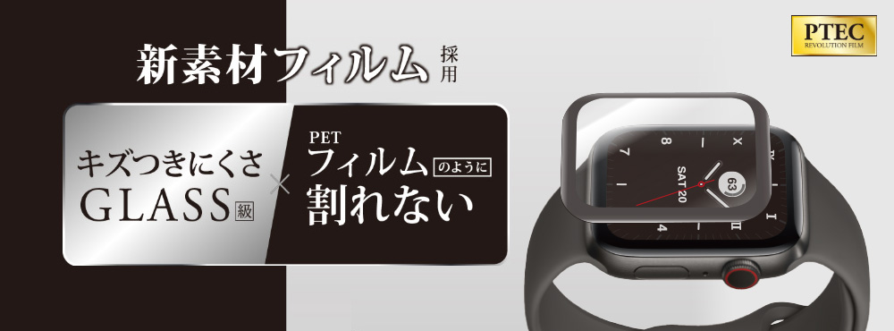 PTEC FILM foriApple watch5/4