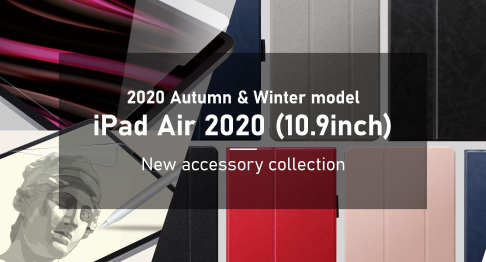 iPad Air 2020 10.9inch 特集ページ