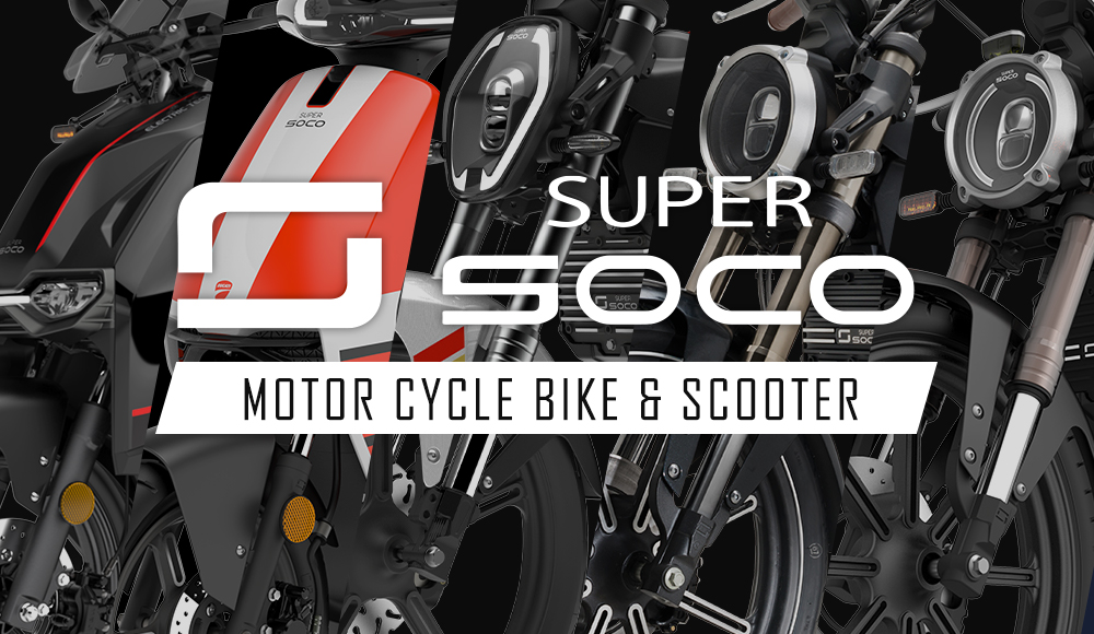 SUPER SOCO EV MOTOR CYCLE |電動バイクXEAM(ジーム)