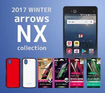 2017冬 arrows NXコレクション