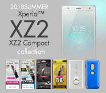 Xperia™ XZ2 SO-03K/SOV37/SoftBank & Xperia™ XZ2 Compact SO-05Kコレクション