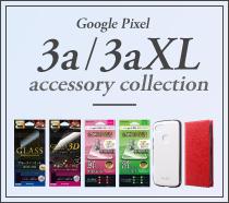 Google Pixel 3a/3aXL 対応製品