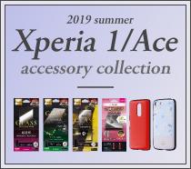 Xperia 1 / Ace 対応製品