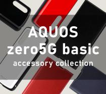 AQUOS zero5G basic 特集ページ