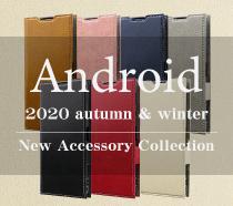 2020年 Android 秋冬モデル 対応製品