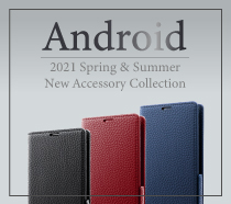 2021年 Android 春夏モデル 対応製品を発表致しました
