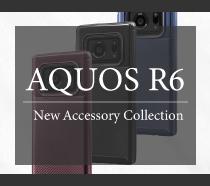 AQUOS R6 対応製品