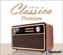 Bluetoothスピーカー「Classca Premium」