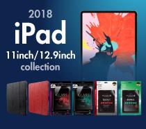 iPad 2018対応製品