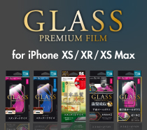iPhone XS/XR/XS Max 対応 ガラスフィルム「GLASS PREMIUM FILM」