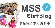 MSSスタッフブログ