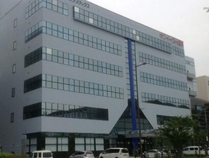 MSS福岡リパックセンター