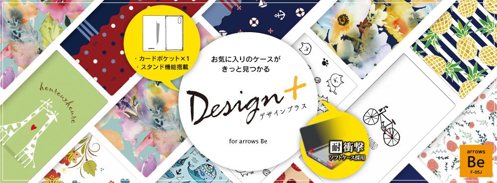 arrowsBe  Design+
