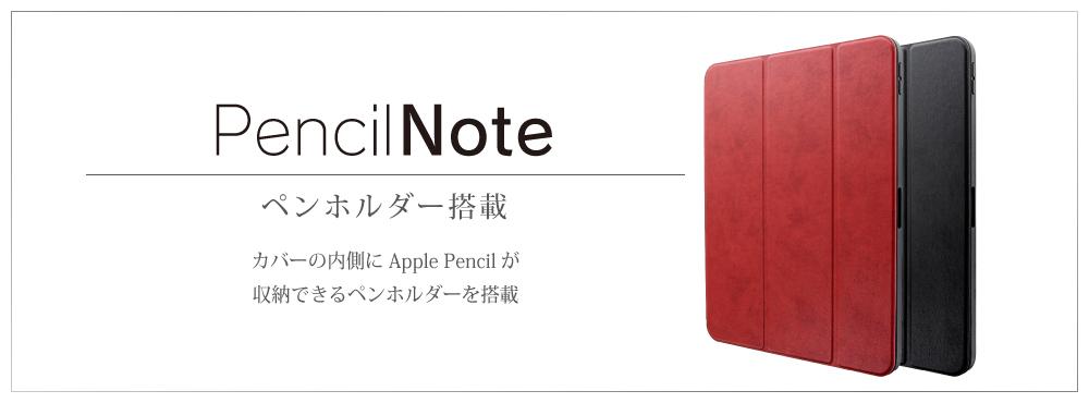 [iPad2018_11]