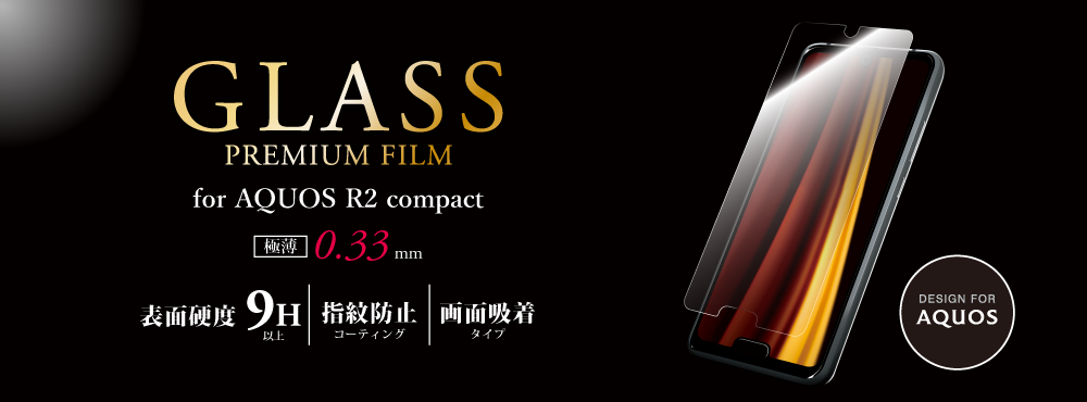 AQUOS R2 compact GLASS PREIMUM FILM
