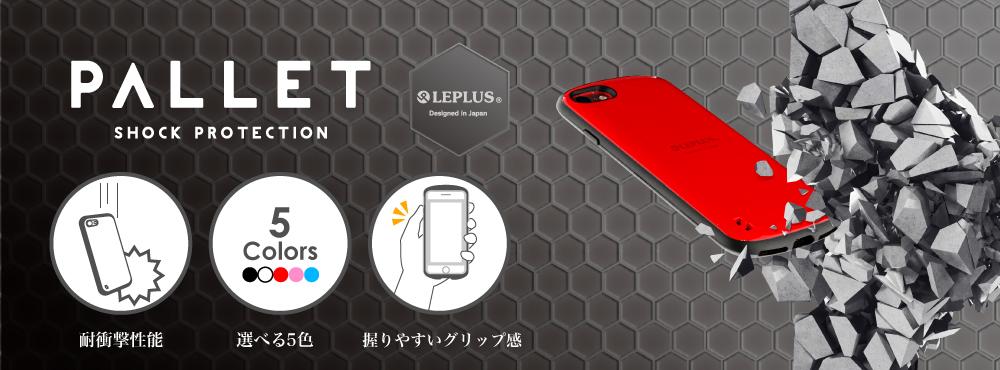 AQUOS R compact SHV41/SoftBank Pallet