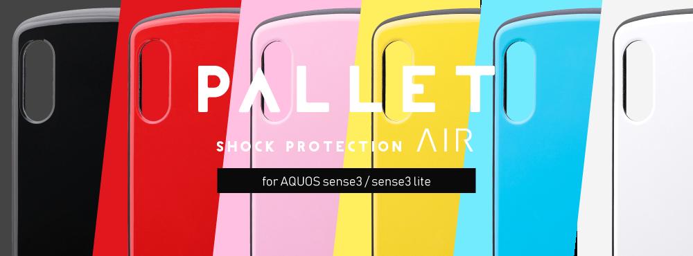 耐衝撃ハイブリッドケース「PALLET AIR」for AQUOS sense3 SH-02M/SHV45/ AQUOS sense3 lite