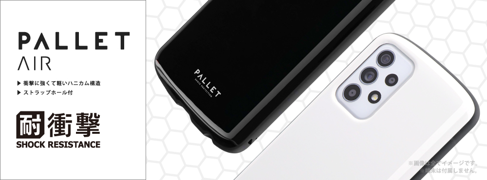 PLLET AIR for Galaxy A52 5G SC-53B
