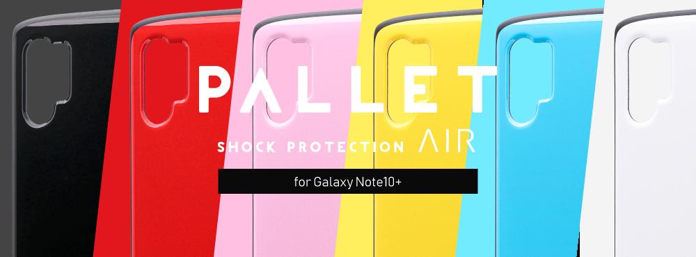 耐衝撃ハイブリッドケース「PALLET AIR」for Galaxy Note10+ SC-01M
