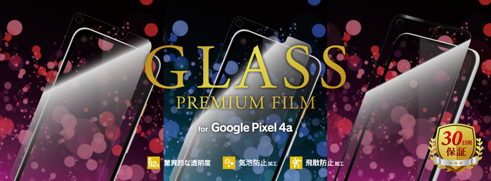 GLASS PREMIUM FILM for Pixel 4a