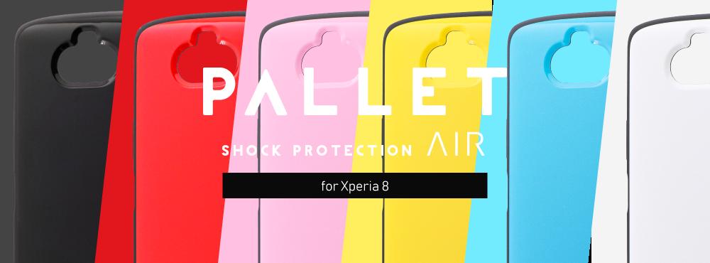 耐衝撃ハイブリッドケース「PALLET AIR」for Xperia 8 SOV42