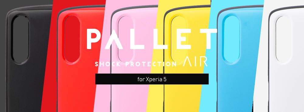 耐衝撃ハイブリッドケース「PALLET AIR」for Xperia 5 SO-01M