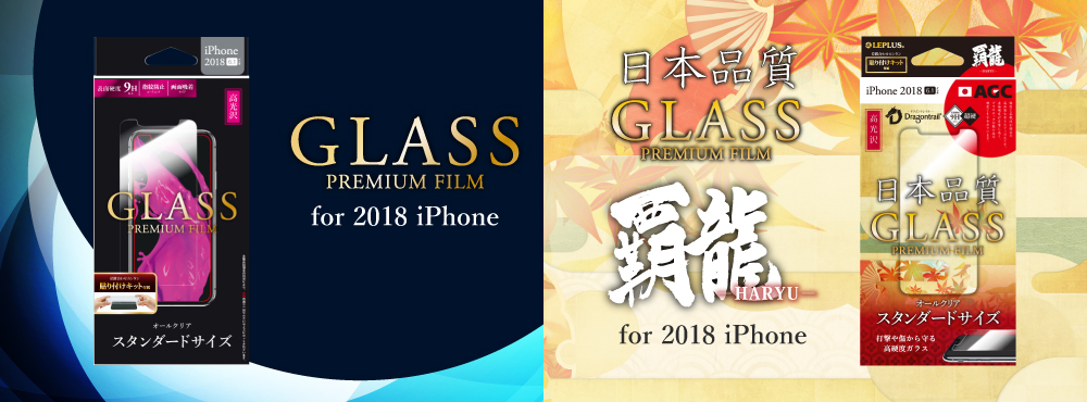 GLASS PREMIUM FILM & GLASS PREMIUM FILM 覇龍