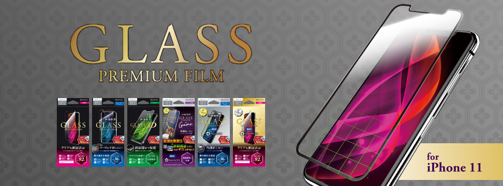 GLASS PREMIUM FILM for [iPhone2019M]