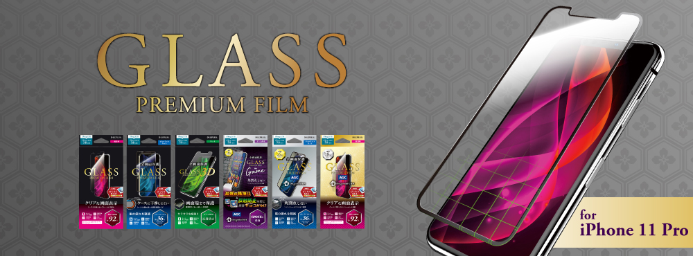 GLASS PREMIUM FILM for [iPhone2019S]