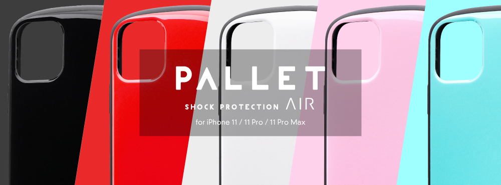 iPhone 11 Pro & iPhone 11 & iPhone 11 Pro Max耐衝撃ハイブリッドケース「PALLET」