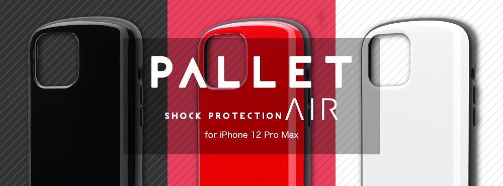 [iPhone2020aw_L] Pallet air