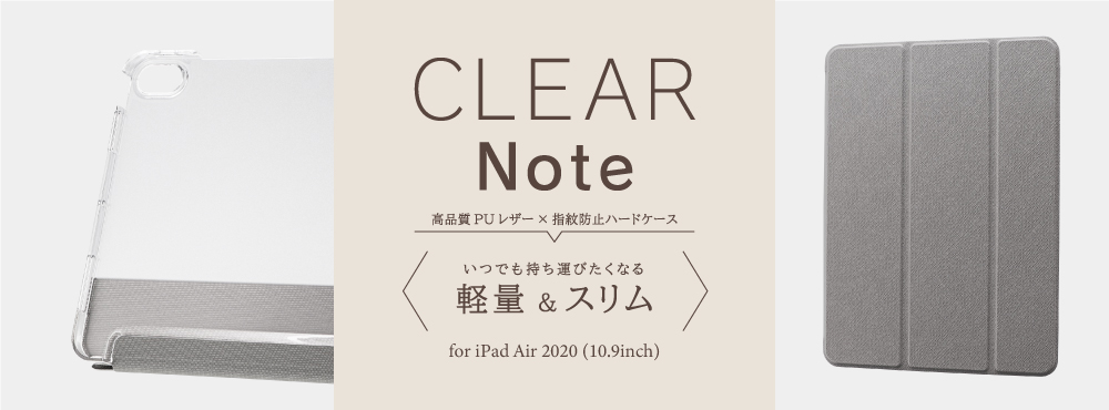 背面クリアフラップケース「Clear Note」 iPad Air 2020 (10.9inch)
