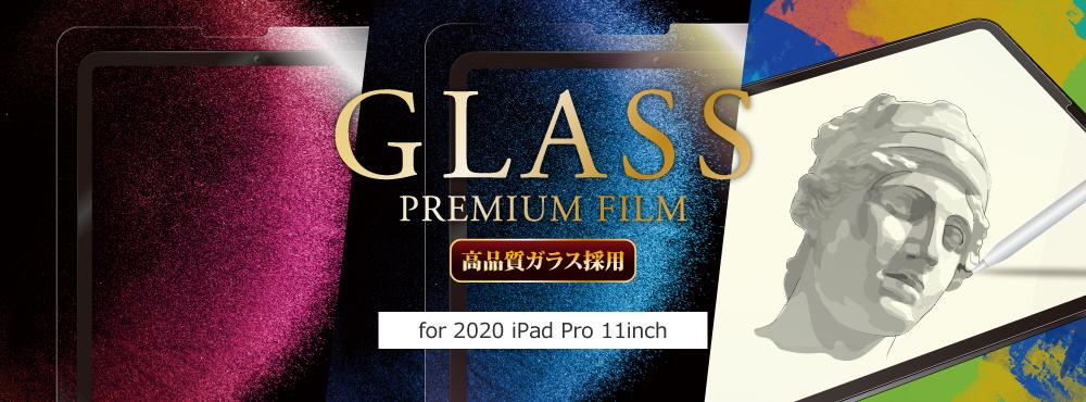 GLASS PREMIUM FILM for iPad Pro 2020 11inch