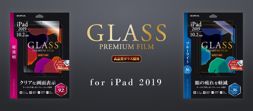 GLASS PREMIUM FILM for iPad 2019 (10.2inch)