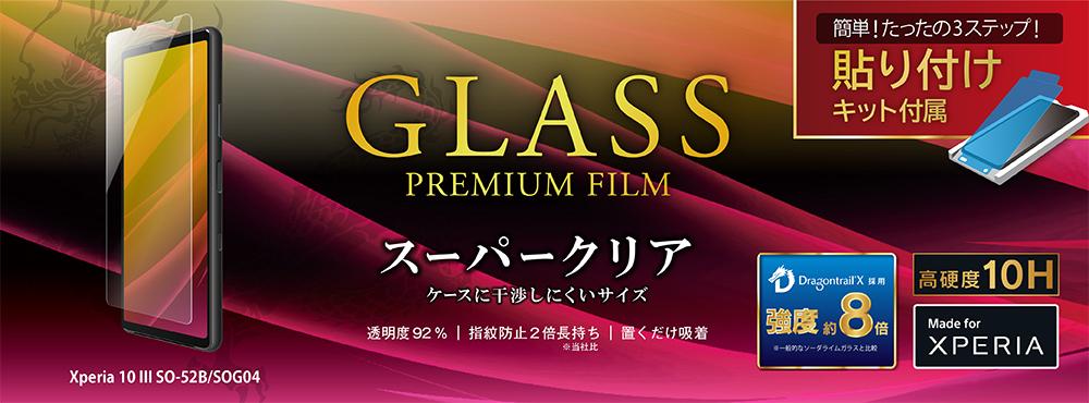GLASS PREMIUM FILM