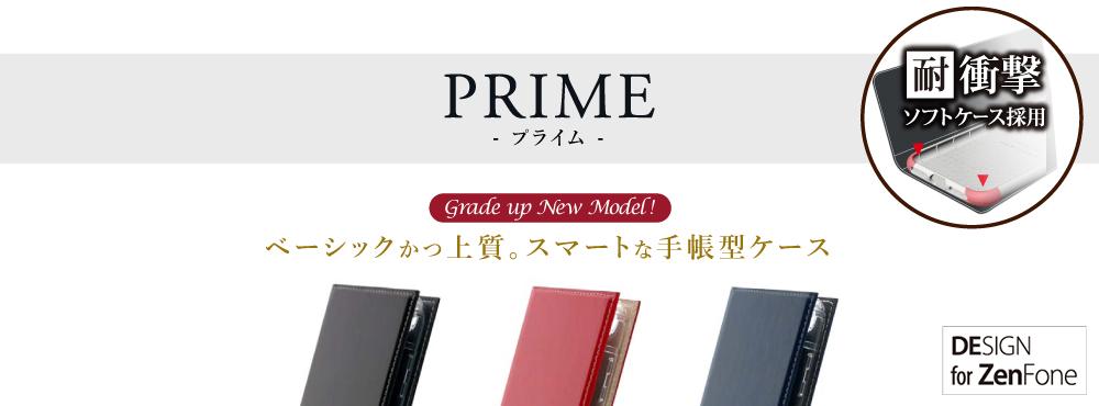 ZenFone(TM) 4 薄型PUレザーフラップケース「PRIME」