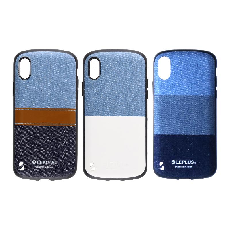 iPhone XS/iPhone X 耐衝撃ハイブリッドケース「PALLET Fabric」