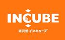 INCUBE様