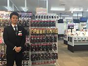 ドコモショップ阪奈宝来店