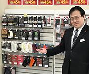 ドコモショップ札幌駅南口店