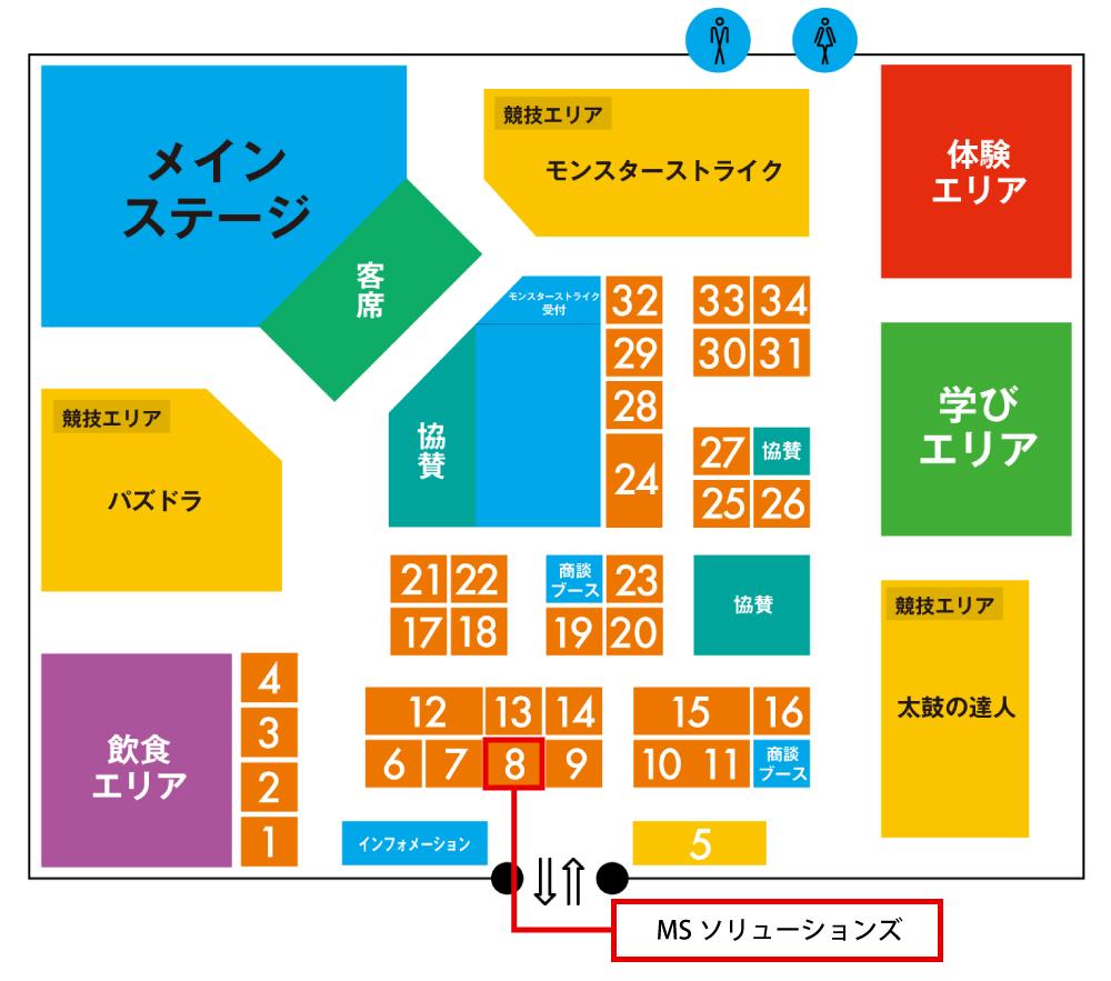 東京 eスポーツフェスタマップ