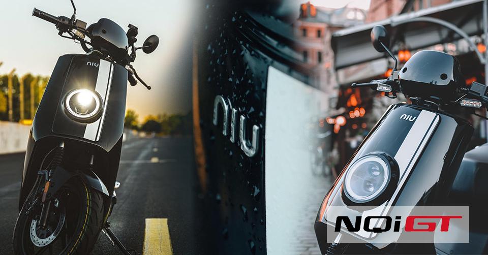 niu NQi GTに新モデルが登場!