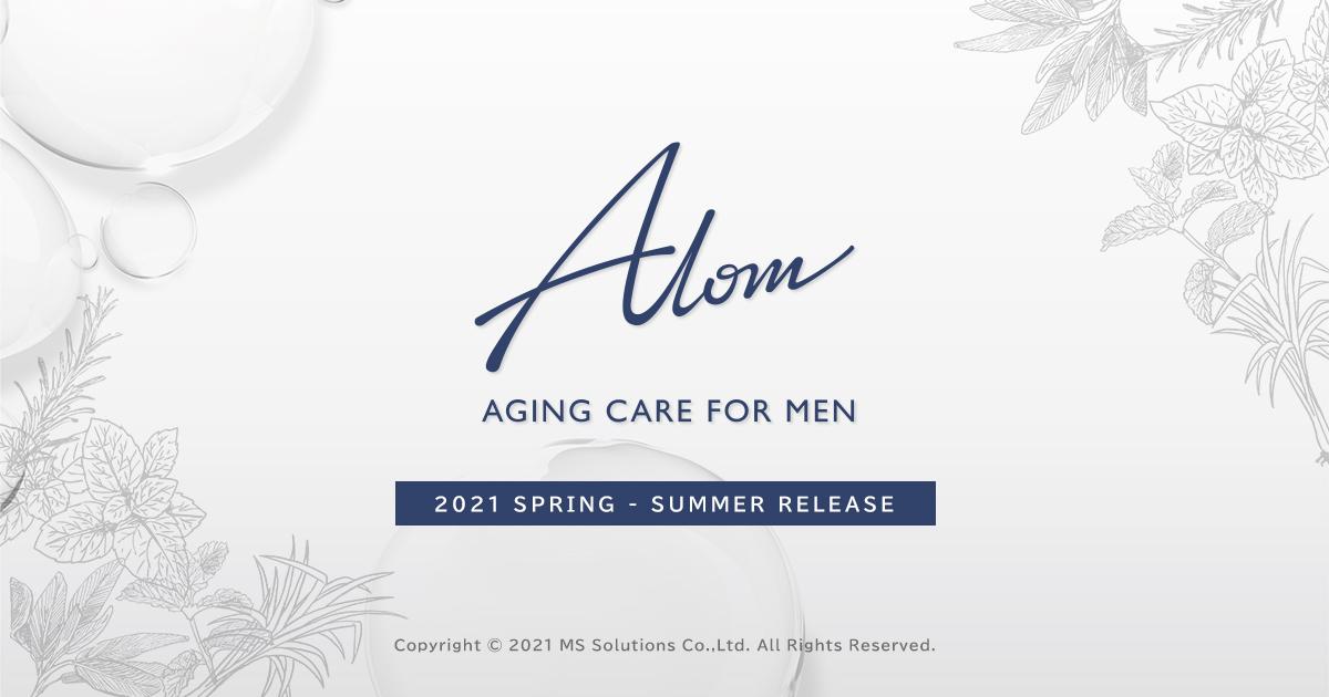 メンズスキンケアブランド「Alom(アロム)」のティザーサイトを公開致しました