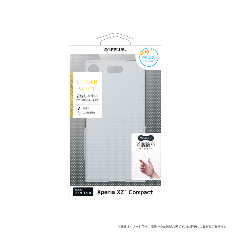 Xperia(TM) XZ1 Compact TPUケース「CLEAR SOFT」 クリア