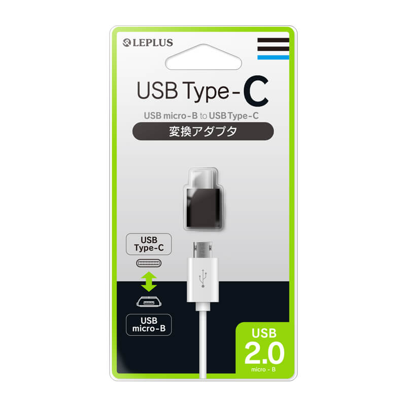 USB micro - B to USB Type - C 変換アダプタ